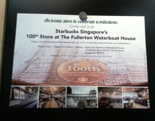 100th Starbucks Celebration Invite